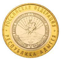 10 рублей 2009 ММД Республика Адыгея  (Российская Федерация) UNC