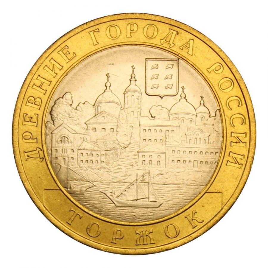 10 рублей 2006 СПМД Торжок (Древние города России) UNC