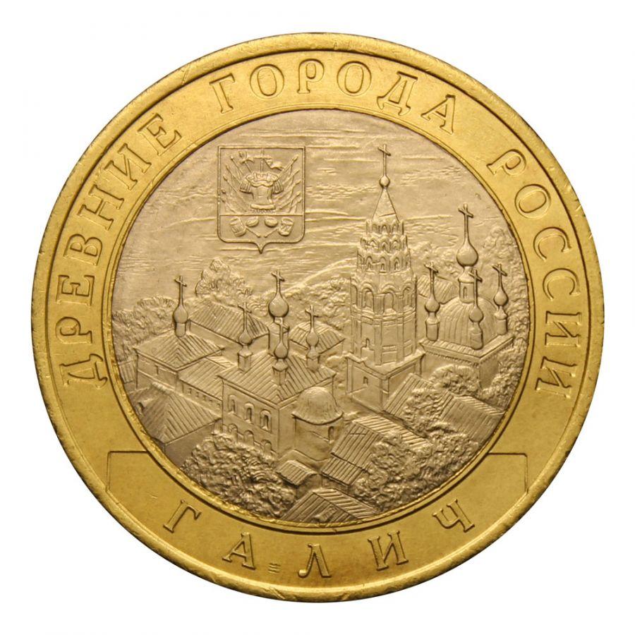 10 рублей 2009 СПМД Галич (Древние города России)