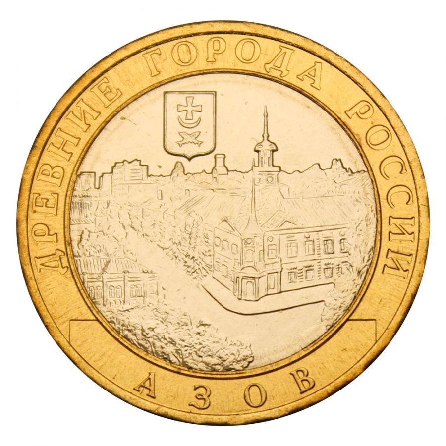 10 рублей 2008 ММД Азов (Древние города России) UNC