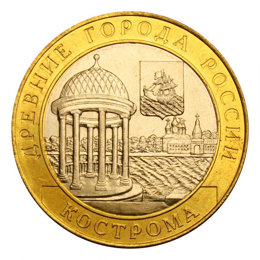 10 рублей 2002 СПМД Кострома (Древние города России) UNC
