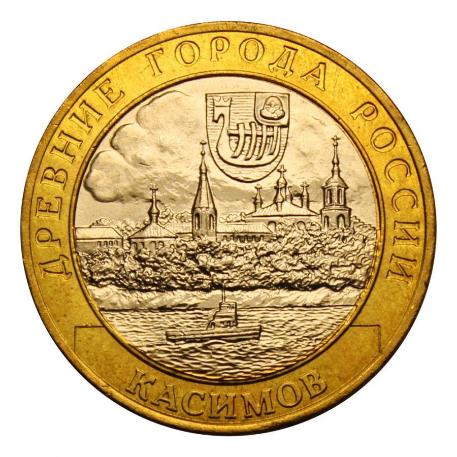 10 рублей 2003 СПМД Касимов (Древние города России) UNC