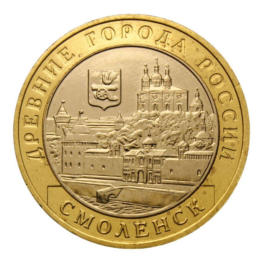 10 рублей 2008 ММД Смоленск (Древние города России)