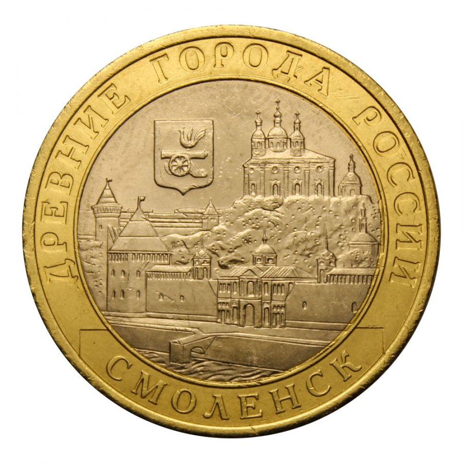 10 рублей 2008 СПМД Смоленск (Древние города России)