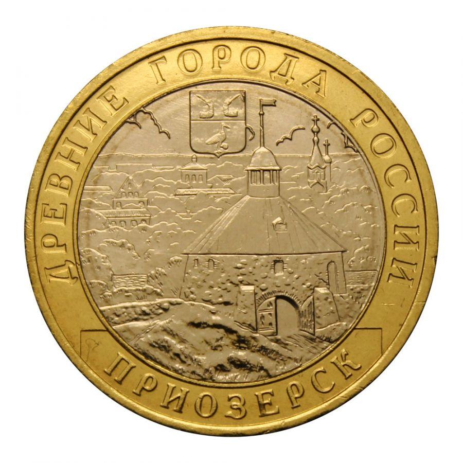 10 рублей 2008 ММД Приозерск (Древние города России)
