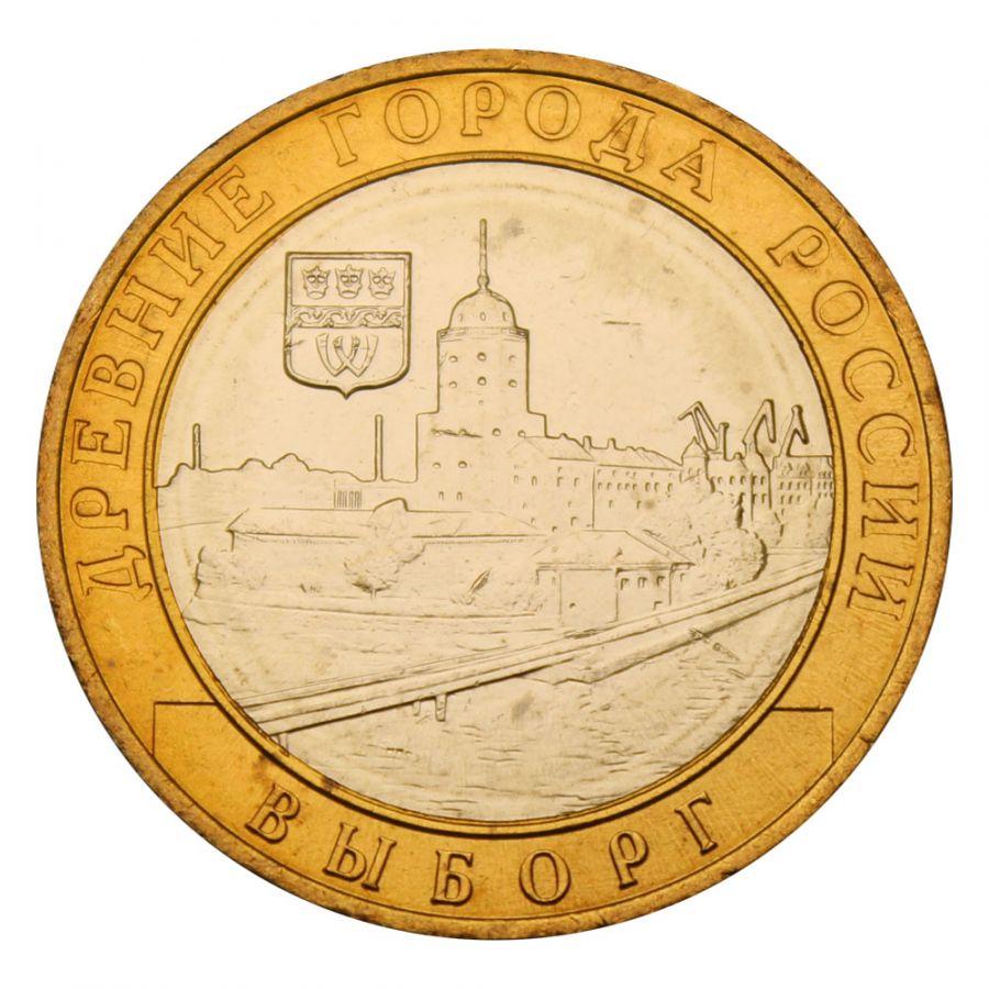10 рублей 2009 ММД Выборг (Древние города России) UNC
