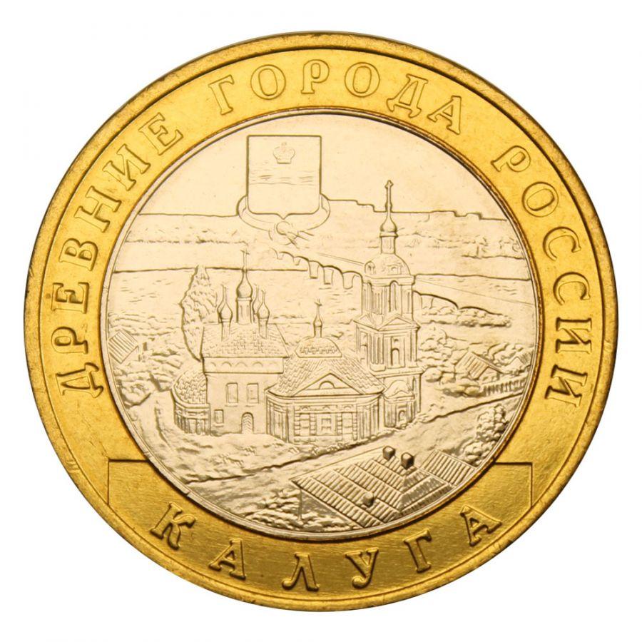 10 рублей 2009 ММД Калуга  (Древние города России) UNC