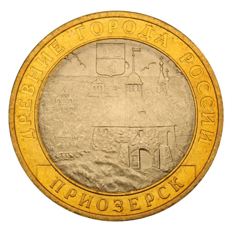 10 рублей 2008 СПМД Приозерск (Древние города России) UNC