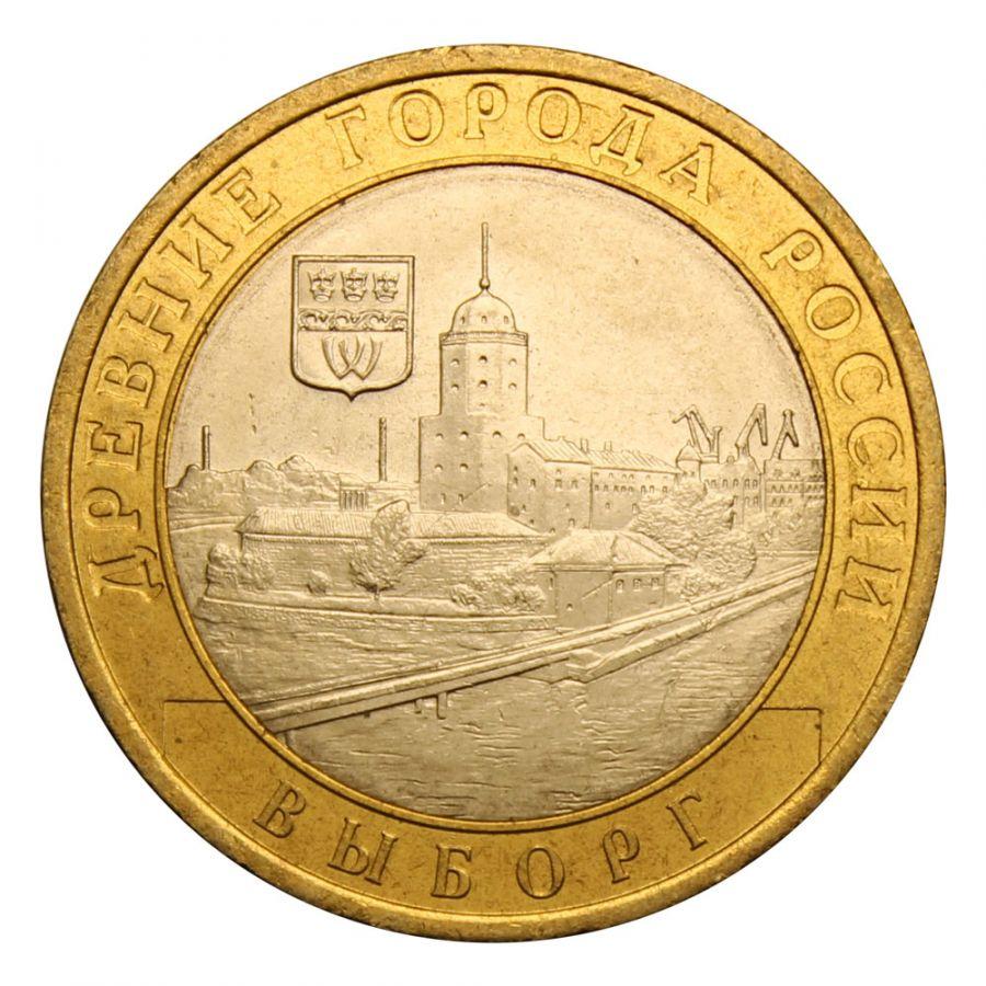 10 рублей 2009 СПМД Выборг (Древние города России) UNC