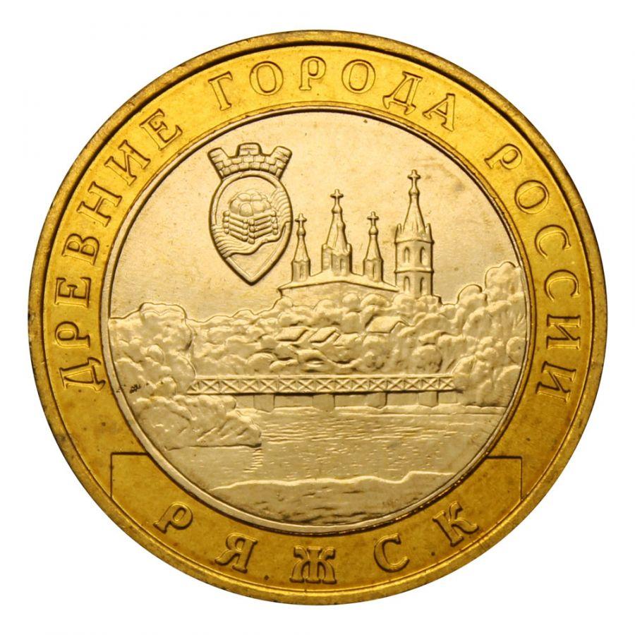 10 рублей 2004 ММД Ряжск (Древние города России) UNC