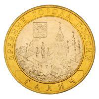 10 рублей 2009 ММД Галич (Древние города России) UNC