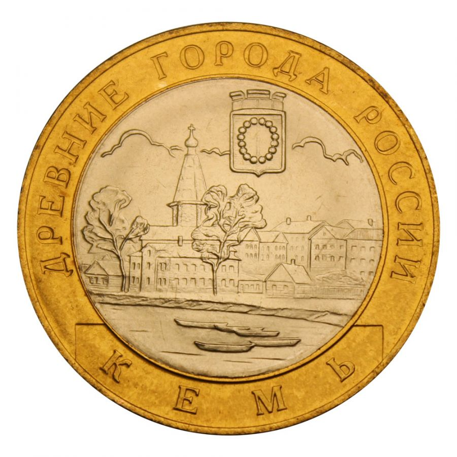 10 рублей 2004 СПМД Кемь (Древние города России) UNC