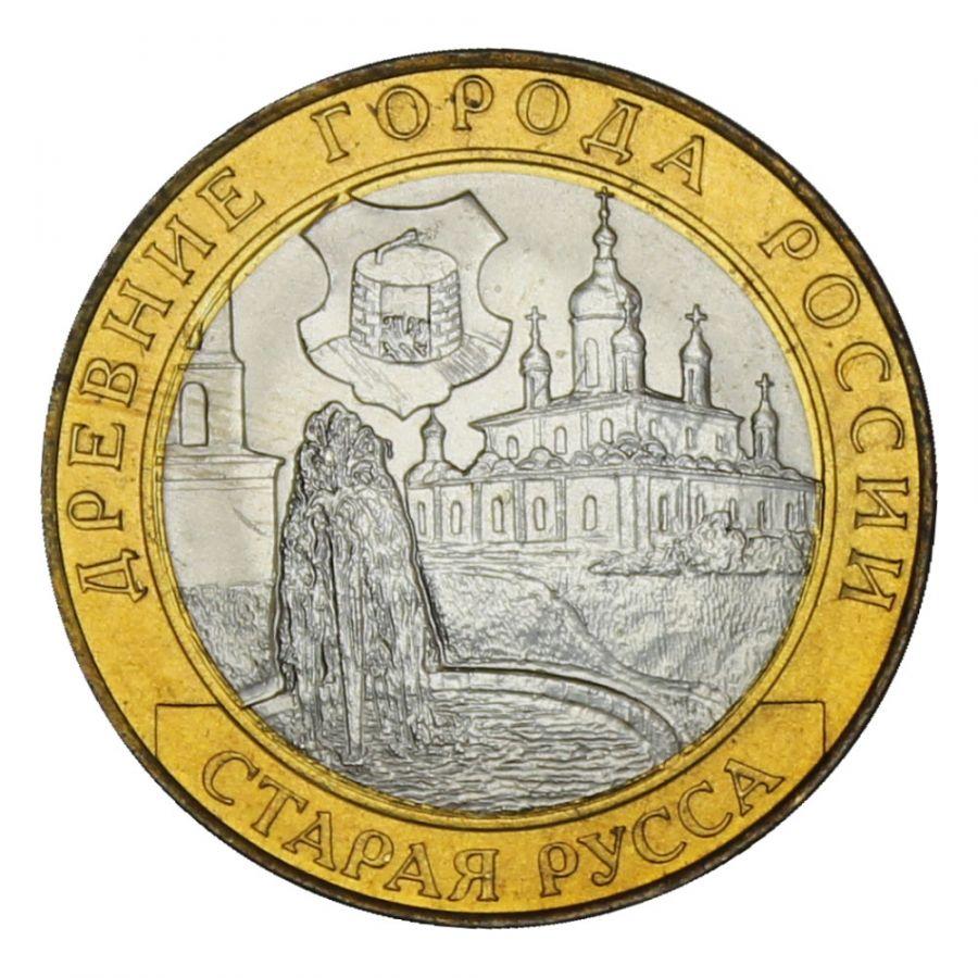 10 рублей 2002 СПМД Старая Русса (Древние города России) UNC
