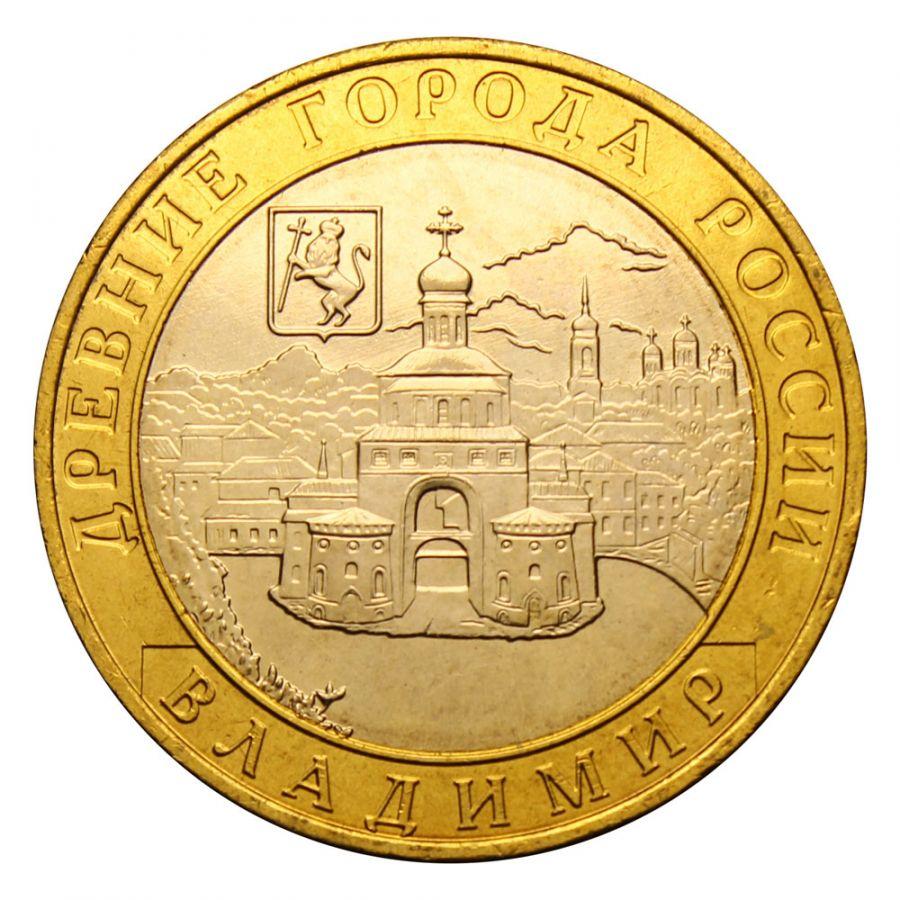 10 рублей 2008 ММД Владимир (Древние города России) UNC