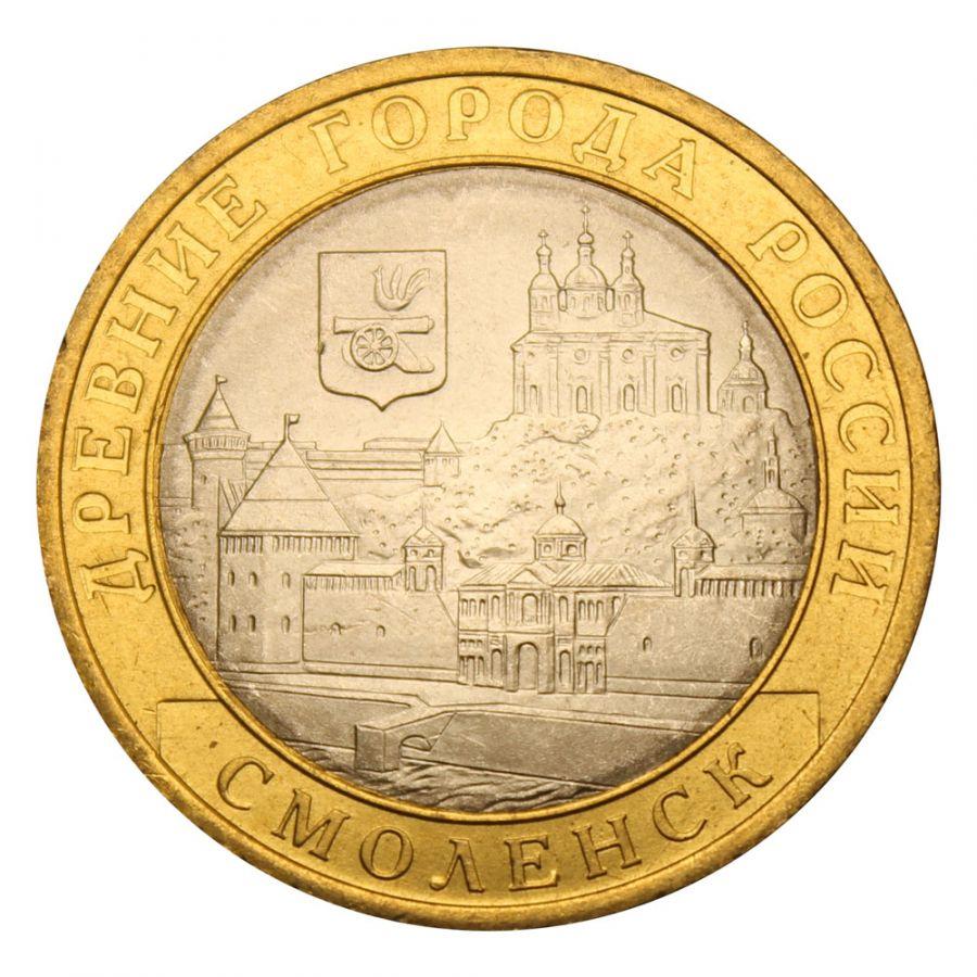 10 рублей 2008 СПМД Смоленск (Древние города России) UNC