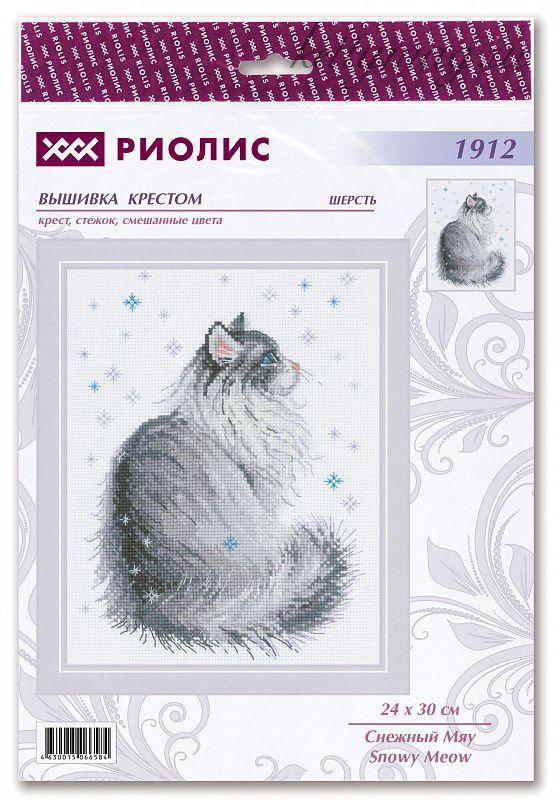 .Набор для вышивания РИОЛИС арт.1912 Снежный Мяу 24х30 см