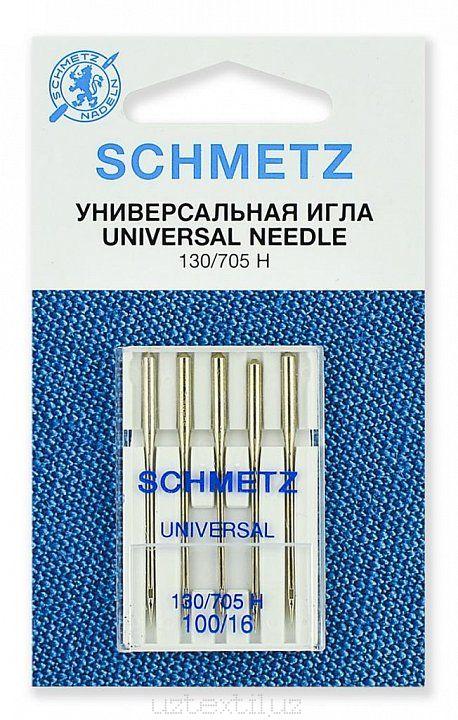Иглы Универсальные Schmetz 130/705H №100 размер 5 шт