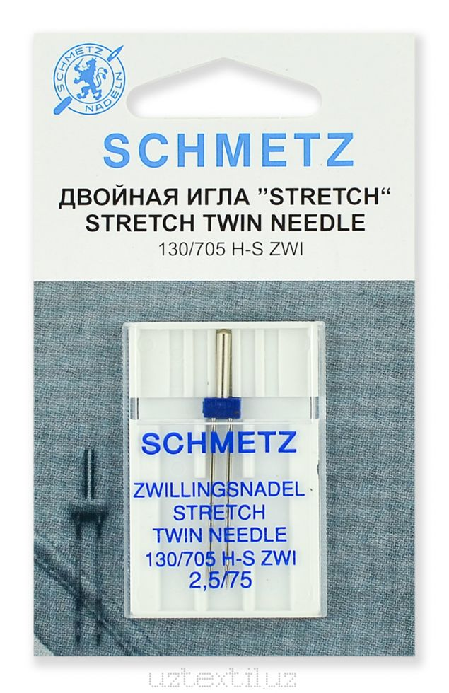 Иглы трикотажные двойные Schmetz 130/750HS ZWI № 75/2.5 1шт Stretch