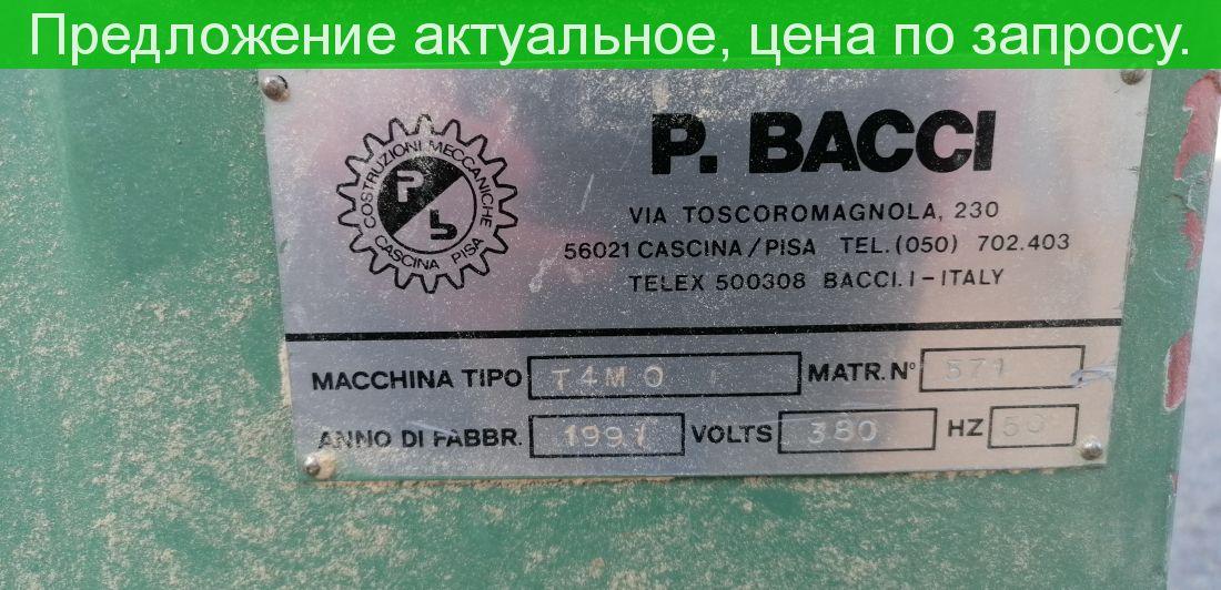 P.bacci Токарно-копировальный станок T4 MO