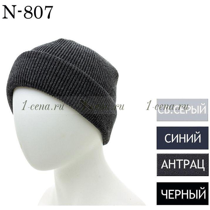 Мужская шапка NORTH CAPS N-807
