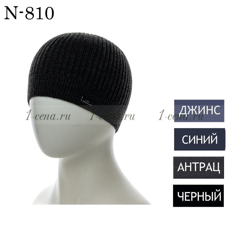 Мужская шапка NORTH CAPS N-810