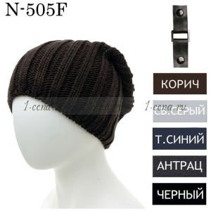 Мужская шапка NORTH CAPS N-505f