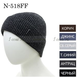 Мужская шапка NORTH CAPS N-518ff