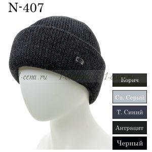 Мужская шапка NORTH CAPS N-407