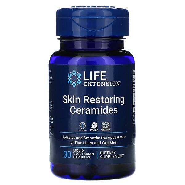 Керамиды для восстановления кожи, 30 капсул с жидкостью