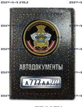 Обложка для автодокументов с 2 линзами 40 ОБр МП
