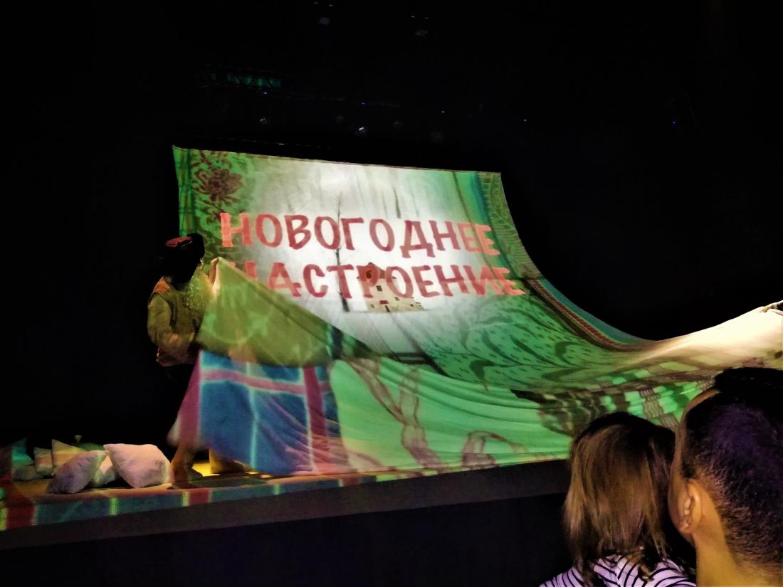 """Премьера сказки """"Новогоднее настроение"""" СОСТОЯЛАСЬ!!!"""