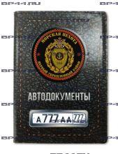 Обложка для автодокументов с 2 линзами 1 Укрепрайон МП