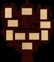 Семейное дерево густое
