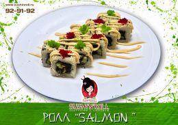 Ролл Salmon