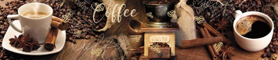 Кухонный фартук Кофейная арабика - мерцание золото