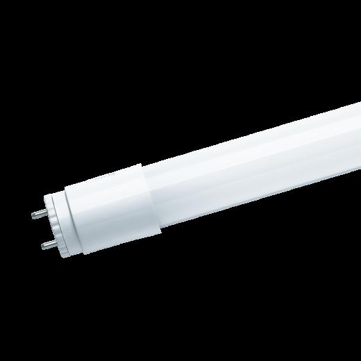 Лампа T8 светодиодная 30 Вт. Navigator 1500 мм.