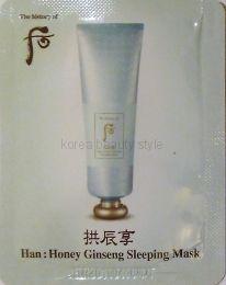The history of Whoo  Han:Honey Ginseng Sleeping Mask -Ночная маска премиум - класса на основе меда  и  экстракта корня женьшеня (пробник 2 мл).