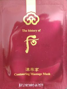 The history of Whoo Contouring Massage Mask - массажная маска c  эффектом укрепления контура лица (пробник 3 мл)
