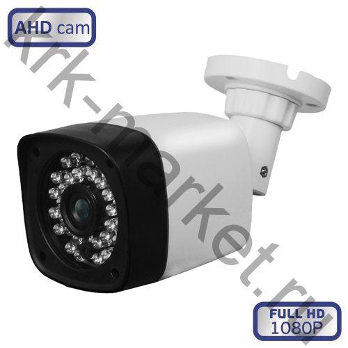 Видеокамера Matrix  MT-CW1080AHD20CXH (2.8 мм)