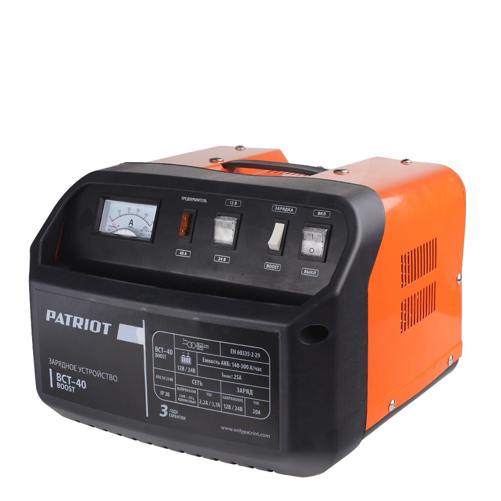Зарядное устройство BCT-40 BOOST