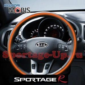 Руль с подогревом Sportage3, установочный комплект, MOBIS
