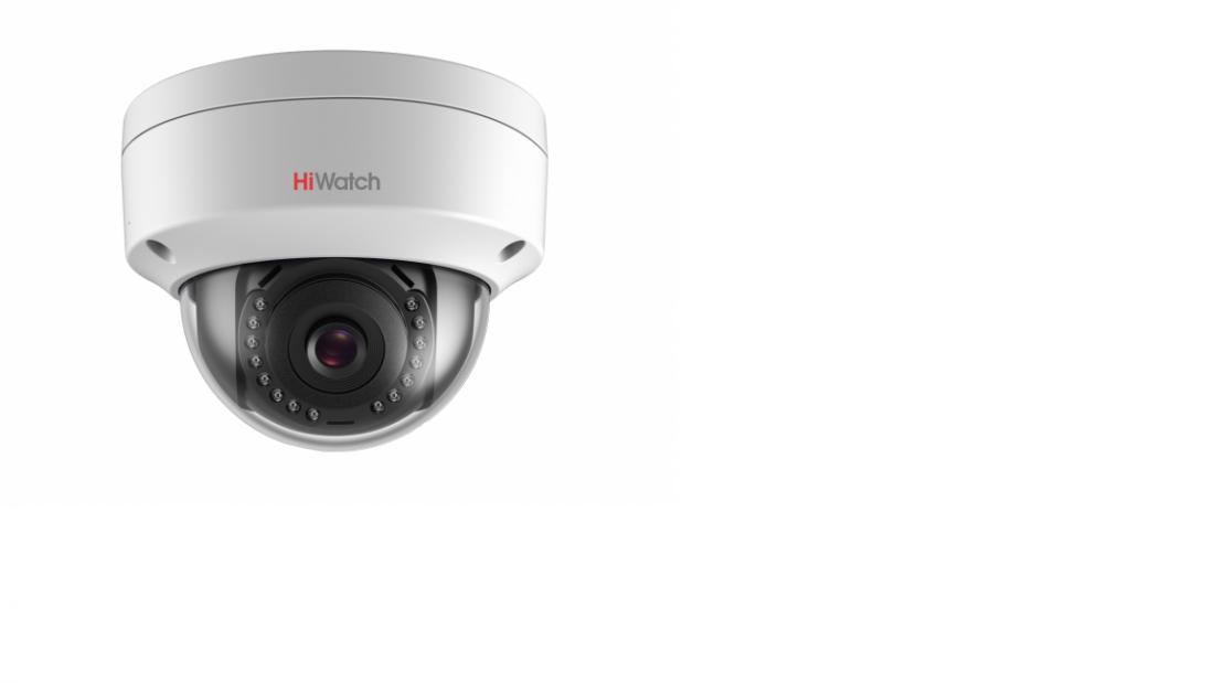 Уличная IP видеокамера HiWatch DS-I102 1МП