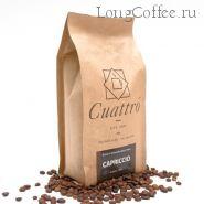 Кофе CUATTRO Capriccio (упаковка 0,5 кг)