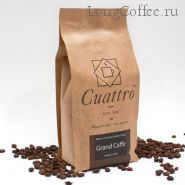 "Кофе CUATTRO ""Grand Caffe"""