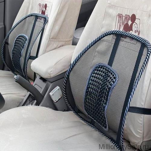 Ортопедическая массажная спинка в автомобиль, 35х38х15 см