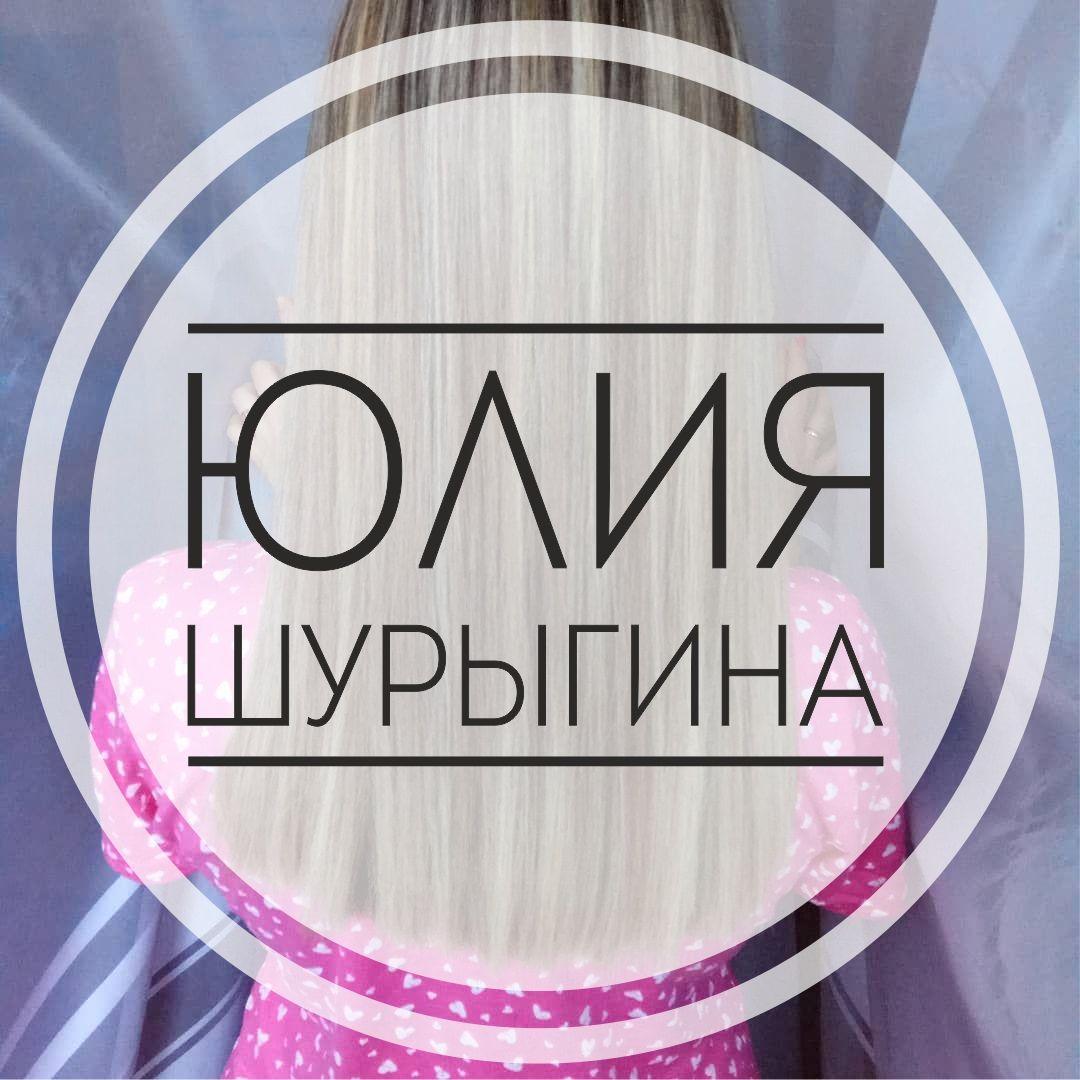"""Мелирование волос """"ШАТУШ"""""""