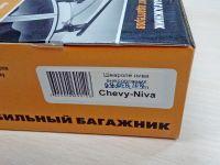 Адаптеры для багажника Chevrolet Niva, Lux, артикул 690106