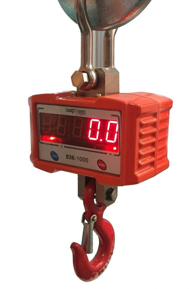 Весы крановые электронные ВЭК-2000 МИНИ