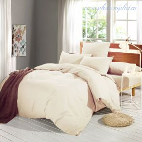 Комплект постельного белья однотонный Кремовый