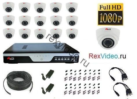 16 камер Full HD-1080p помещения + 16-канальный видеорегистратор